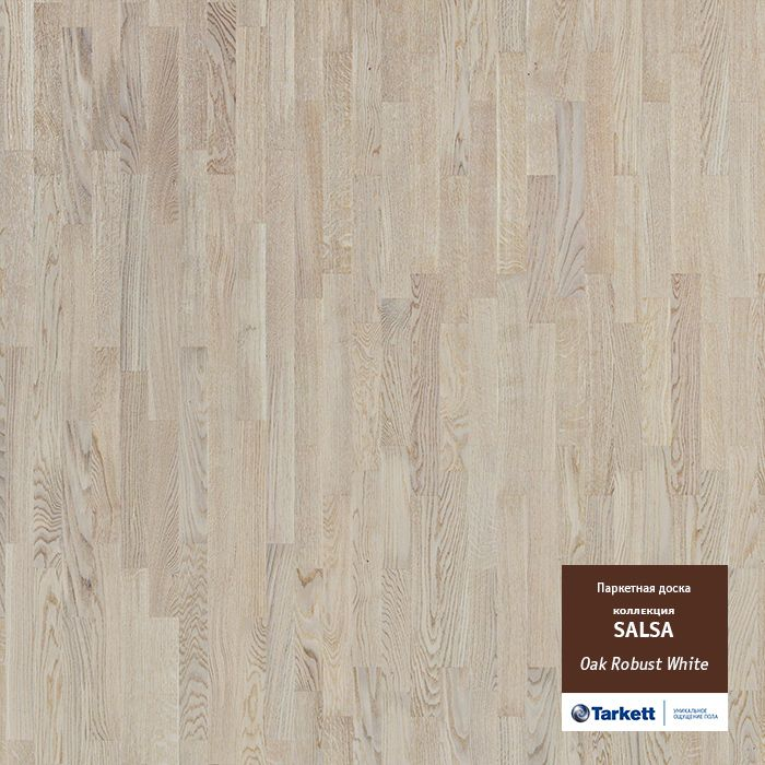 Паркет Tarkett SALSA OAK ROBUST WHITE BR PLTL 2283